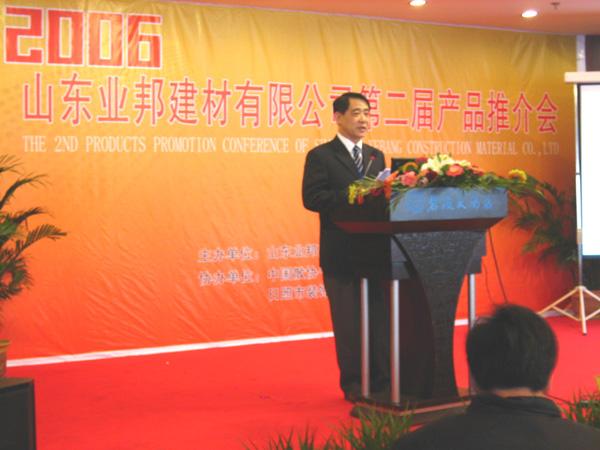 图san:李zhan平在gong司第二届jingxiao商年会讲话.jpg
